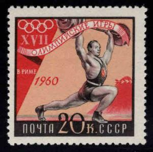 Russia Scott 2362 MNH** Weight lifiting stamp