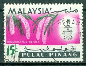 Malaysia - Penang - Scott 72