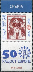 Serbia 2019. Children's drawing. L-2 (MNH OG) Block of 1 stamp and 1 label