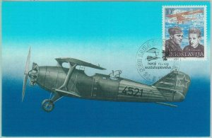 83650 - YUGOSLAVIA  - Postal History -  MAXIMUM CARD  1985  Aviation
