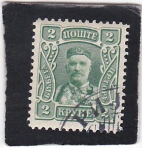 Montenegro, #  85  used
