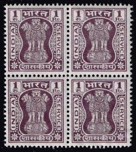 INDIA STAMP 3 MNH/1H/OG STAMPS BLK OF 4