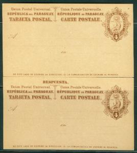 Paraguay H & G # 3Ra, pse postal card, unused, issued 1882
