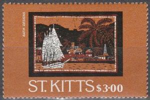 St Kitts #138 MNH