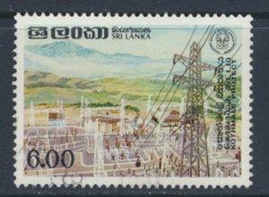 Ceylon - Sri Lanka  SC# 760  Used Kothmale Project 1985 see detail / scan