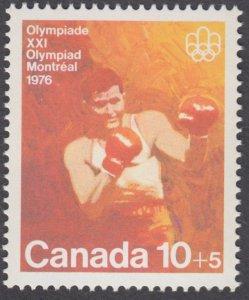 Canada - #B8 Semi Postal Olympic Combat Sports - MNH