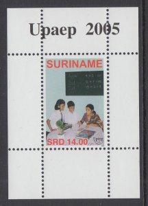 Suriname 1328 Souvenir Sheet MNH VF