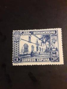 *Spain #445                MH