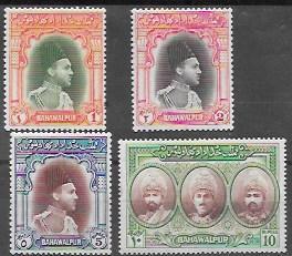 Pakistan - Bahawalpur 1948 Definitive Stamps.  MNH Complete Set.
