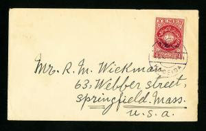 Yemen Cover 1930's w/ stamp 4 Red from Hodeida to Mass USA