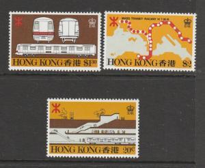 Hong Kong 1979 Transit railway UM/MNH SG 384/6