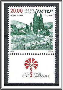 Israel #672 MNH with Tabs