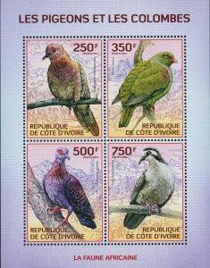 Pigeons Doves Stamp Bird Columba Guinea Treron Calvus S/S MNH #1534-1537