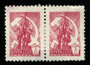 USSR (TS-418)