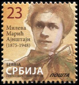 Serbia. 2016. Definitive series - Mileva Marić (MNH OG) Stamp