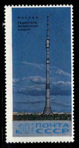 Russia Scott 3688 MNH** Television Tower stamp