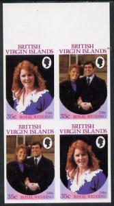 British Virgin Islands 1986 Royal Wedding 35c in unmounte...