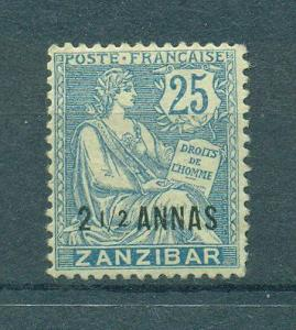 French Offices in Zanzibar sc# 43 mh cat val $19.00