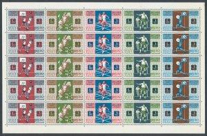 QATAR 86-90  Mint (ID # 106121)- L
