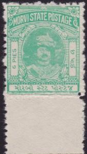 INDIA MORVI 1932-33 6p SG9 ERROR DOUBLE PERF fine mint lightly hinged.......4812