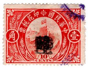 (I.B) China Revenue : Great Wall 10c (overprint)