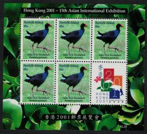 Norfolk Purple Swamphen Bird Chinese New Year Sheetlet SG#748 SC#720