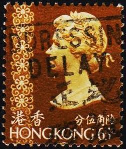 Hong Kong. 1973 65c S.G.290 Fine Used
