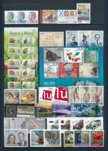 Luxembourg 2015 Year set complete  MNH