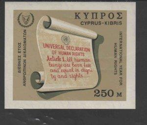 CYPRUS #313  1968  HUMAN RIGHTS  MINT VF NH  O.G  S/S