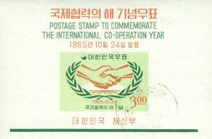 KOREA 485a-486a  USED SS SCV  $7.50  BIN $3.75
