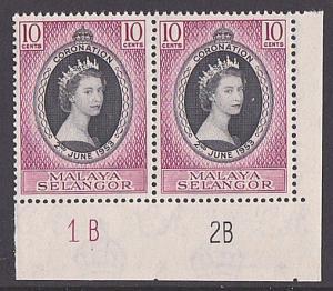 MALAYA SELANGOR 1953 Coronation plate pair MNH..............................3285