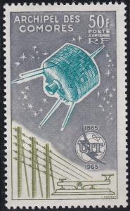 Comoro Islands C14 MNH (1965)