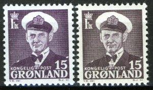 Greenland 1950, 15ø King Frederik IX MNH, Mi 31a, 31b cat 4€