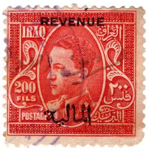 (I.B) Iraq Revenue : Duty Stamp 200f