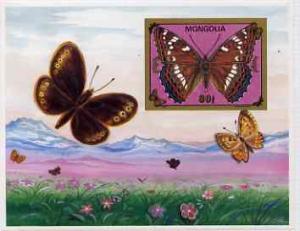 Mongolia 1992 Butterflies IMPERF m/sheet mounted in folde...