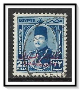 Egypt #309 King Farouk Overprinted Used