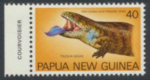 Papua New Guinea SG 349 SC# 481 MNH  Lizards  see scan
