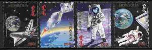 MONGOLIA 1994 MANNED MOON LANDING - SPACE SHUTTLE MINT COMPLETE SET OF 4 STAMPS!