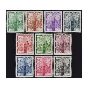 Malagasy J41-J50,MNH.Michel P41-P50. Due 1962.Independence Monument.