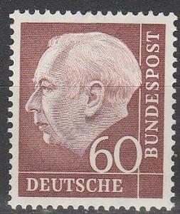 Germany #715 MNH CV $9.50++ (S1237)