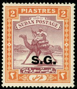 SUDAN SGO39, 2p purple & orange-yellow, LH MINT. Cat £20. CHALKY