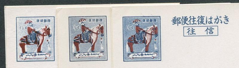Ryukyu Islands UY12 var. x3 shades Mint unsevered cards