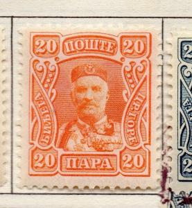 Montenegro 1907 Early Issue Fine Mint Hinged 20p. 182209