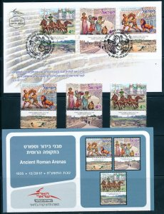 ISRAEL 2017 ANCIENT ROMAN ARENAS SET OF 3 STAMPS MNH + FDC + POSTAL BULLETIN
