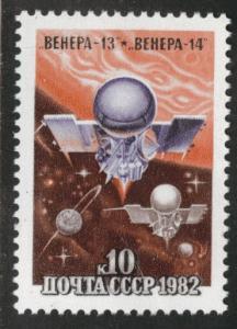 Russia Scott 5028 MNH** 1982 space stamp