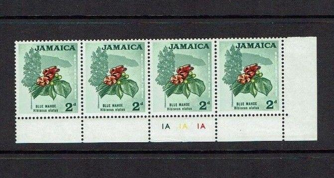 Jamaica: 1964, definitive, 2d Blue Mahoe, inverted watermark, plate block , MNH