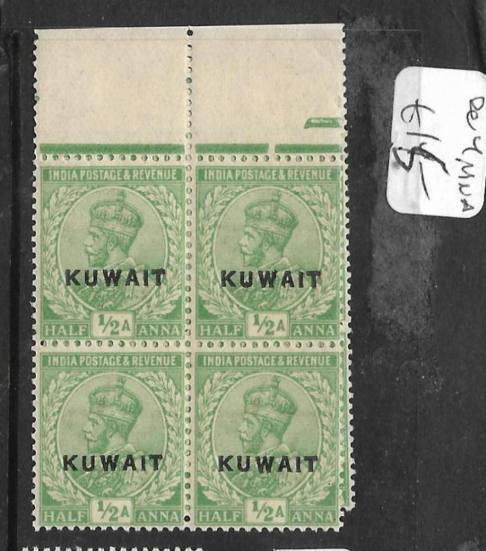 KUWAIT   (P0310BB) ON INDIA KGV 1/2A  SG 1 BL OF 4   MNH