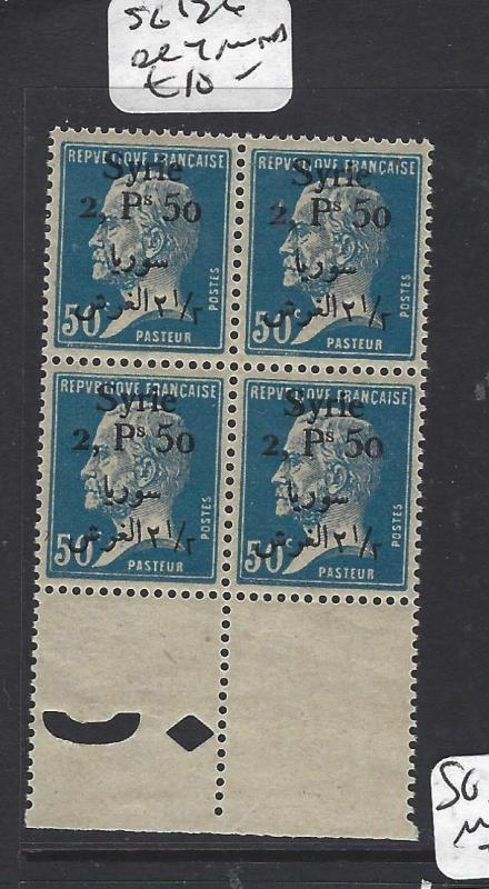 SYRIA   (P3112BB)   SG 126  BL OF 4   MNH