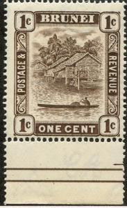Brunei, Scott #14a, Mint, Never Hinged