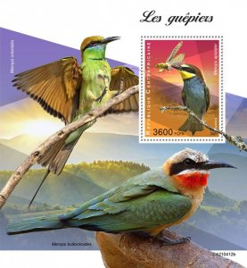 C A R - 2021 -Bee-eaters - Perf Souv Sheet - Mint Never Hinged